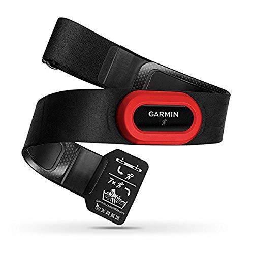 Garmin HRM-Run Fascia Cardio, Rilevamento Frequenza Cardiaca e Dinamiche di Corsa
